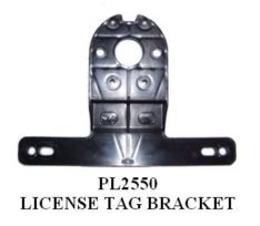 LICENSE PLATE HOLDER PL2550